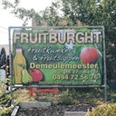 De Fruitburght